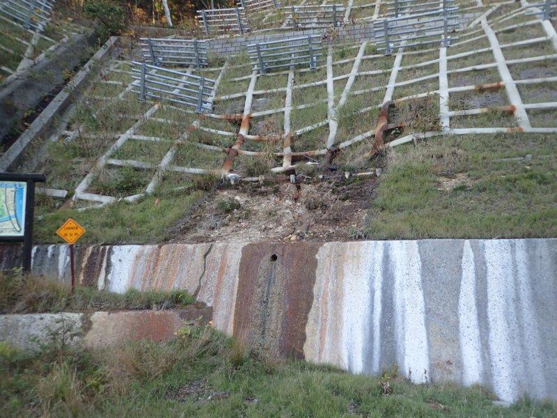 Image of 知内町小谷石中の沢での酸性硫酸塩対策緑化工の試験施工 1