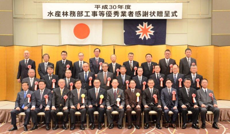 Image of 北海道知事より優秀業者として表彰されました。 1