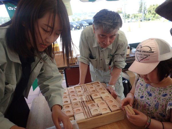 Image of 「芦別林産フェスティバル 元気!!森森まつり」での木育活動 2