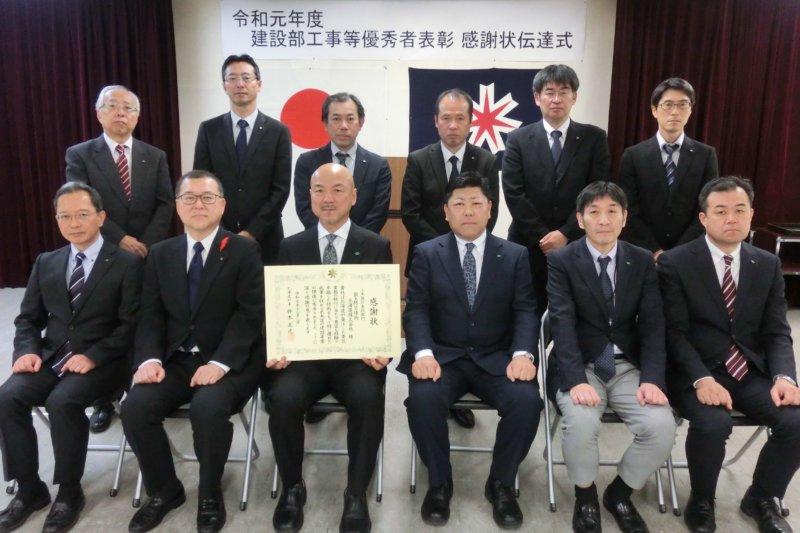 Image of 北海道建設部より優秀業者表彰を受けました 2
