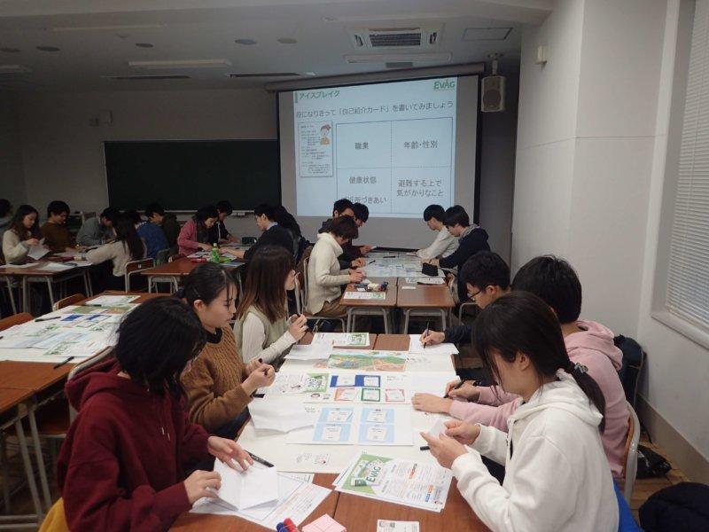 Image of 北海道大学農学部での避難行動訓練(EVAG)講義の実施 2